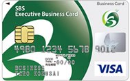 SBS Executive Business Card クラシックカード